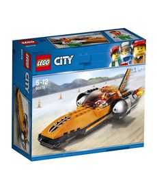 Coche experimental city great vehicles - 22560178