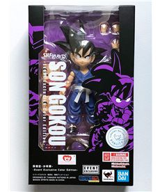 Dragon ball z - son gokou kid event exclu sh figus