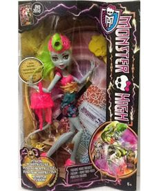 Monster high fusis lagoonafire - 24501909(4)